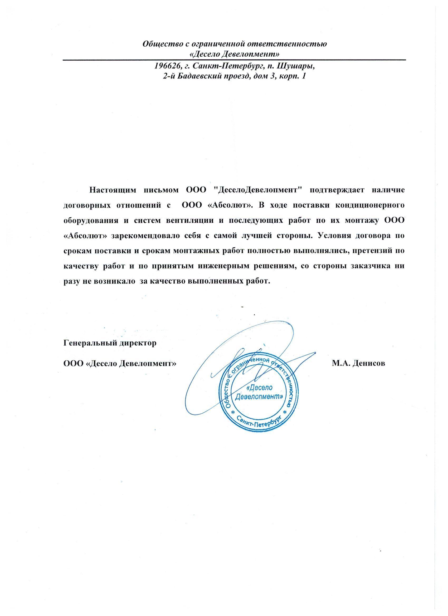 кондиционер panasonic напольно-потолочный инструкция